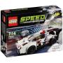 "Speed Audi R18 E Tron Quattro""Speed Audi R18 E Tron Quattro"""
