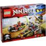 """LEGO""""Nin Ninja Bike Jagd"""""""