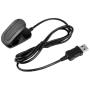 """Garmin""""USB Ladekabel für Forerunner 310XT/405/405CX"""""""