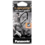 "Panasonic""RP-HS 200 E-K schwarz"""